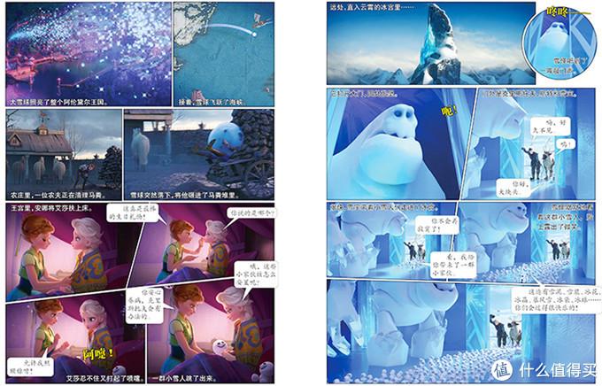 在家闷得不知道干啥?不能错过这些历届奥斯卡最佳动画片&衍生童书!
