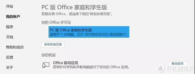 京东超品日好物推荐:小米笔记本远程办公更得心应手