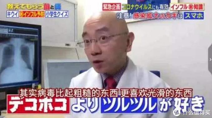 戴口罩,少出门!日本医师教你这4步,日常预防感染!