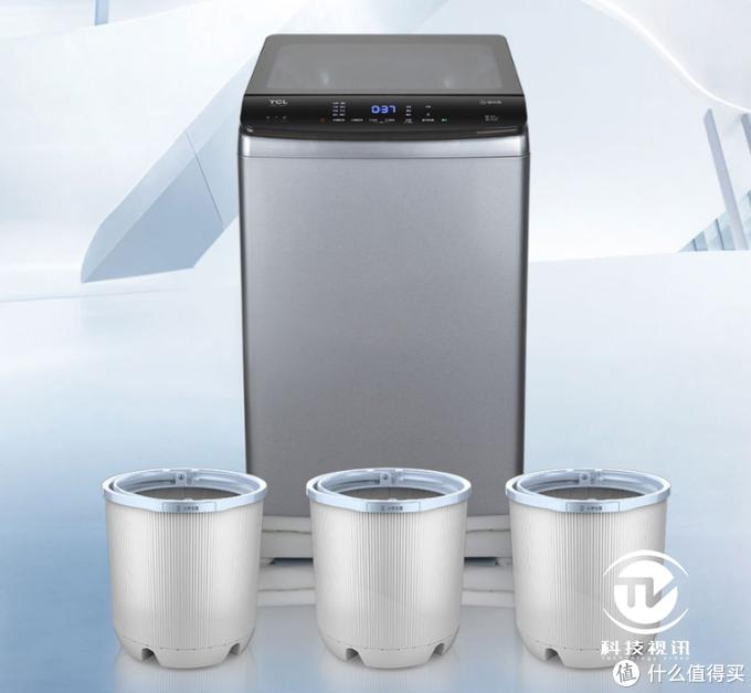 TCL免污式桶中桶洗衣机教您体验内外衣分开洗之妙