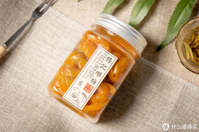 吃了四十多种话梅山楂酸枣橄榄,这些是我们的推荐