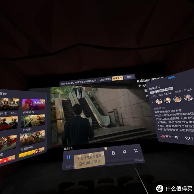 未来的虚拟现实技术 丰富的内容资源,HUAWEI VR Glass深度体验