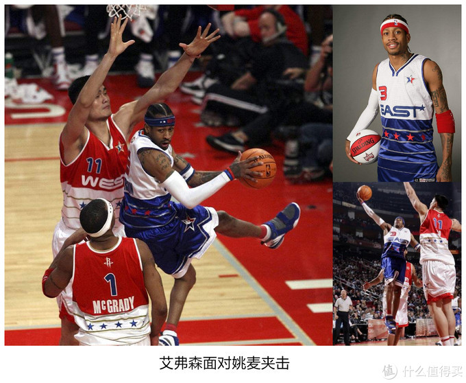我最难忘的2006年NBA全明星,关于那些球星和球鞋的回忆