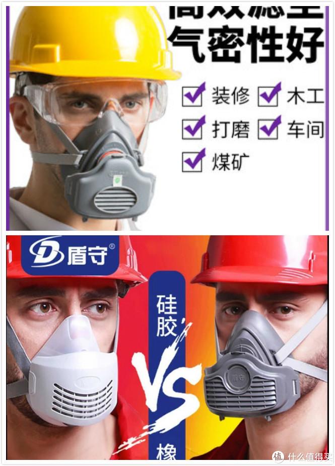 诸如此类的国产仿3m面罩,原价十几元的基础上已经涨了3倍以上