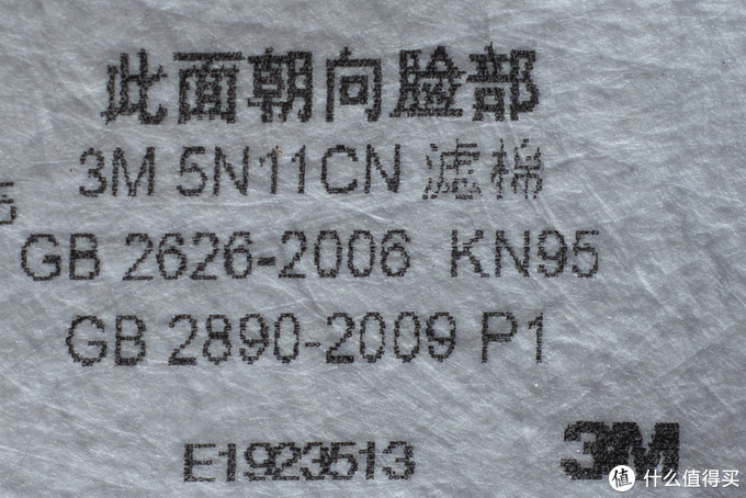 """5n11cn这款滤芯,""""棉""""字上部分的漏印比较明显,和假货清晰印刷区别很大"""