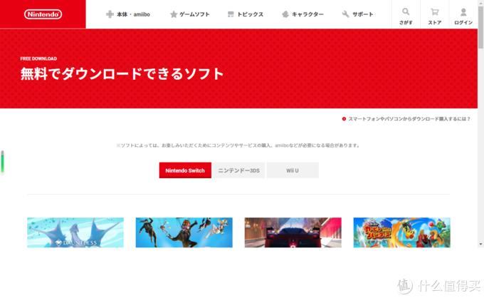 史上最长假期免费游戏大盘点※Switch篇