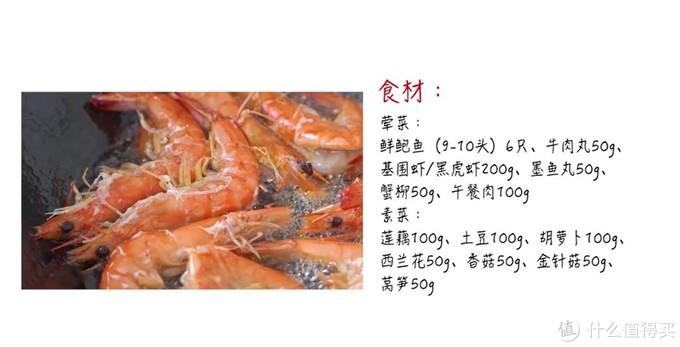 300块的肥宅快乐锅!无限续海鲜,独食就是过瘾!