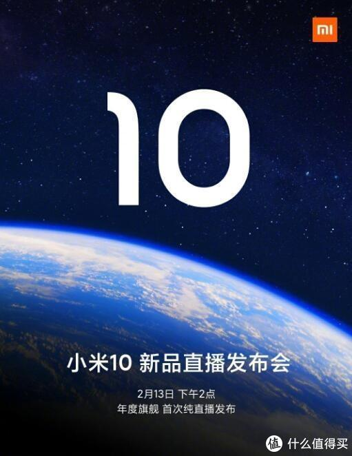 iQOO 新旗舰入网工信部,挑战小米 10,首发 UFS 3.1 闪充