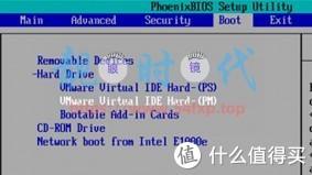 VMware15 安装黑威联通QNAP详细图文教程+文件+报错解决及经验分享