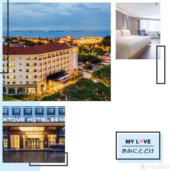 精选榜单·厦门新开业酒店,家家颜值爆表