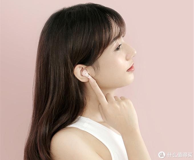 漫步者lollipods,做佩戴最舒适的蓝牙耳机