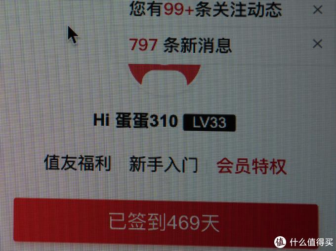 新鲜的DELL U2518DR 显示器 晒单
