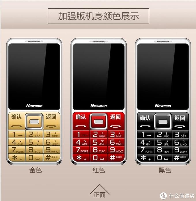 我只有100块钱,可以买几部手机?