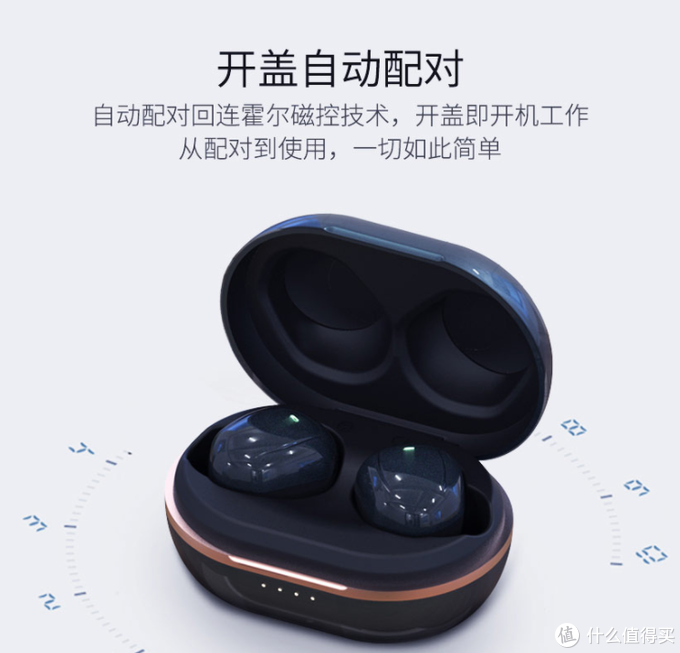 真无线耳机不仅降噪还能催眠?性价比耳机——小哞·默耳机评测