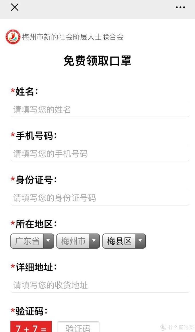 不可错过!广东15个城市最全口罩预约指南!