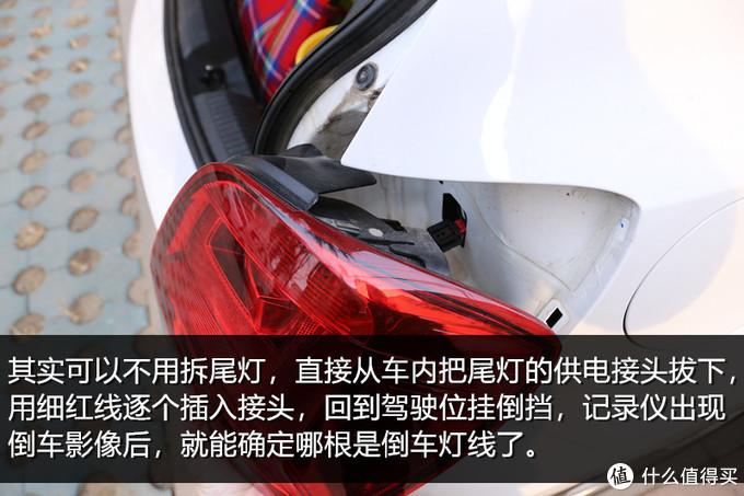 300元价位的行车记录仪还带倒车影像,Polo立刻提升了一个档次