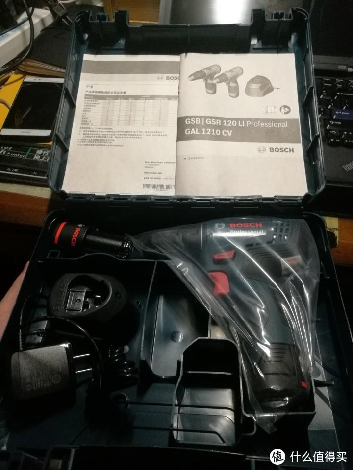 什么值得买值友福利BOSCH博世 双电版12V电钻 GSR 120-Li开箱