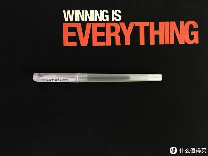 BAOKE 0.5mm签字笔