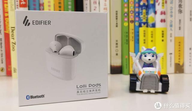 漫步者lollipods真无线蓝牙耳机,比肩苹果AirPods,极致性价比之选