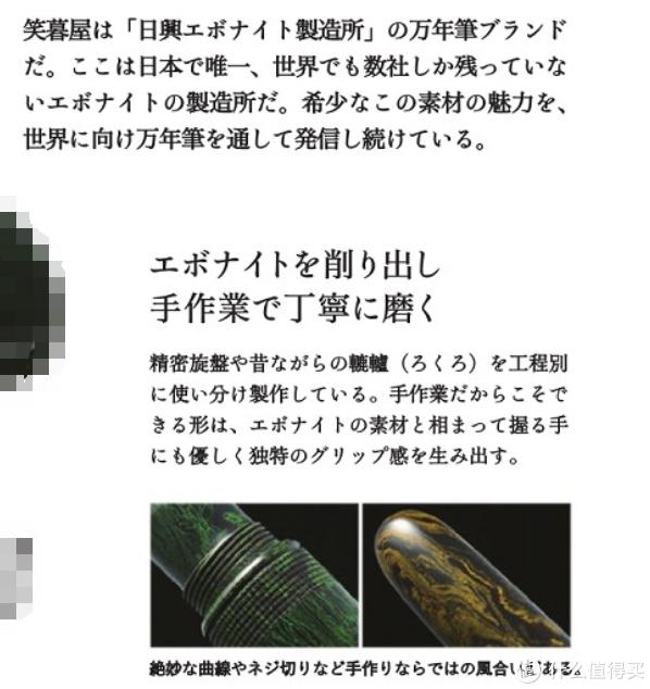 日本万年笔的巅峰作品--顶级品牌钢笔介绍~(下)