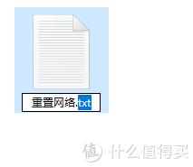实用批处理:不用下软件就能 批量改名,指定命名,修复网络,删除小文件