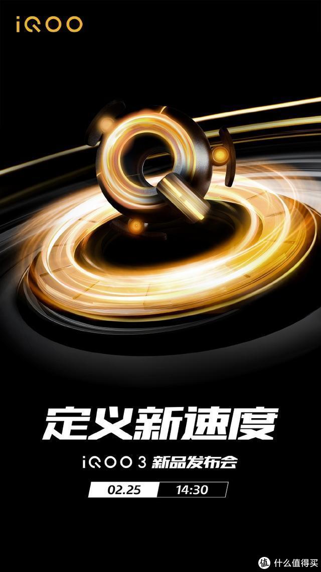 小米10采用90Hz定制AMOLED曲面屏;iQOO 3将于2月25日线上发布