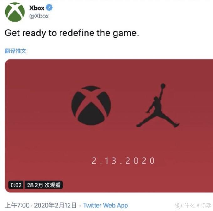 重返游戏:Xbox将与Air Jordan展开联动