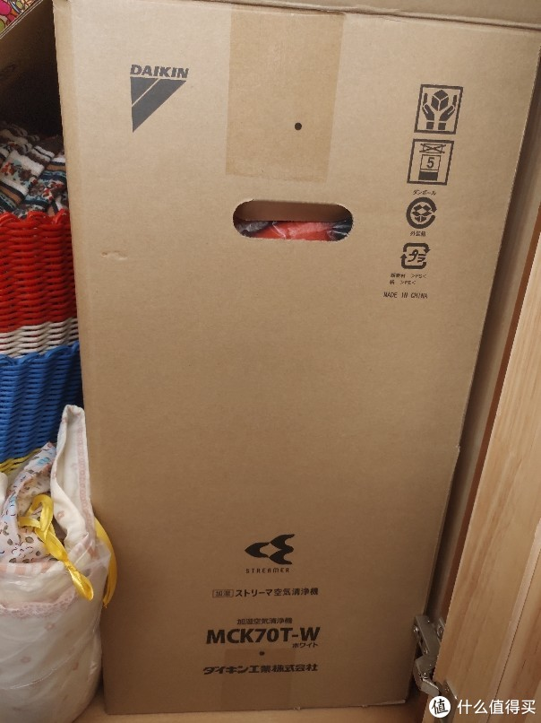 箱子现在塞了不少杂物