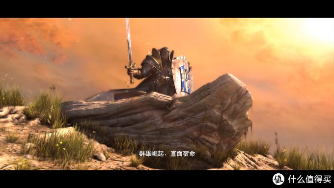 《魔兽争霸III:重制版》评测:来自世纪初的一封情书