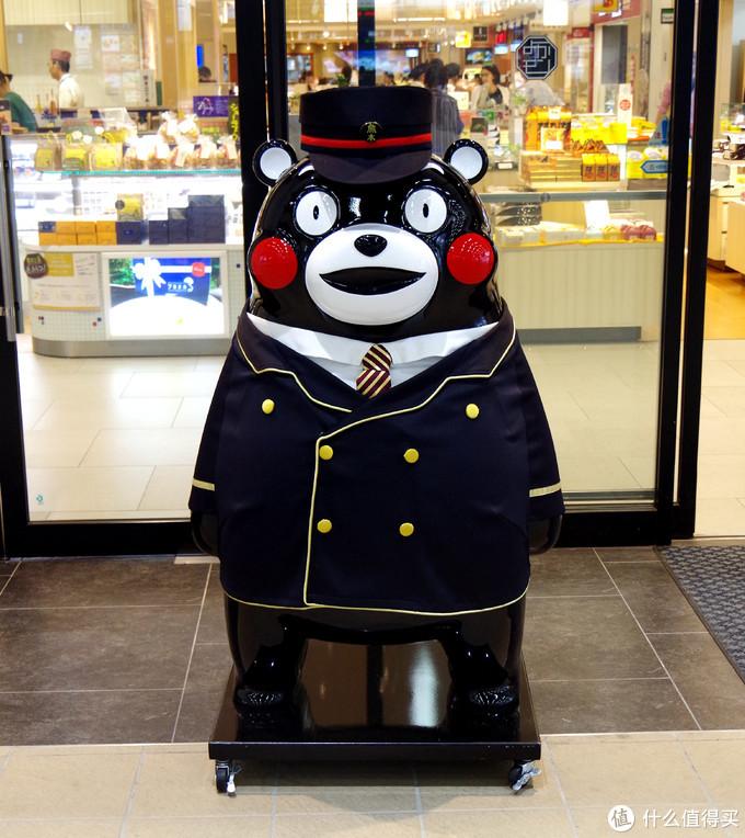 熊本,除了部长还有很多