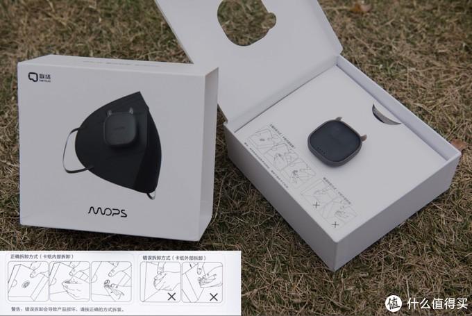 口罩卖那么贵怎么不来抢?仅百元出头的N95级新风口罩了解一下