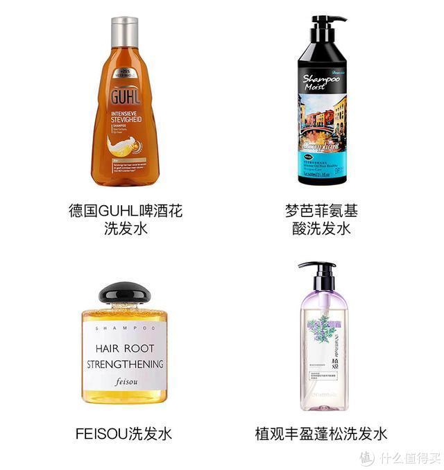 超市洗发水越洗越糟糕?扒了成分之后发现了真相