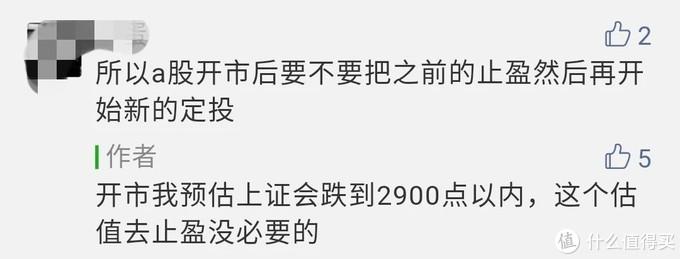 七连阳!聊聊基金投资中模糊的正确