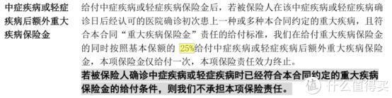 【保险特工队】复星联合倍吉星、康惠保2020、百年超倍保,如何选择?