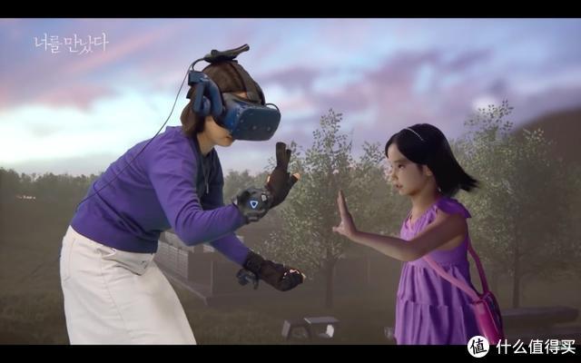 用 VR 和病逝爱女重逢!韩国节目打造虚拟实境,帮助人们走出伤痛