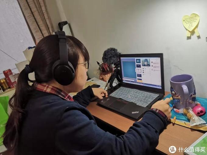 停课不停学,网络教学直播设备搭配心得,教师篇!
