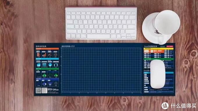 【Excel超大大大大鼠标垫】