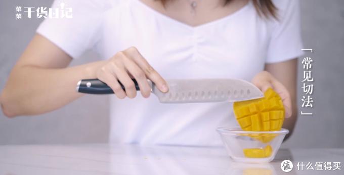 生活小技巧:教你如何切芒果,不漏汁不脏手