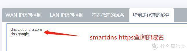 """N1小钢炮docker版openwrt使用smartdns配合pihole""""高速上网"""""""