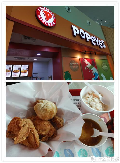 吉隆坡机场居然有Popeyes