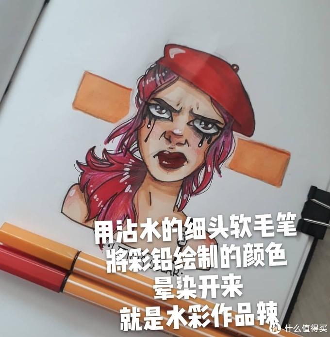 手绘爱用彩色笔推荐