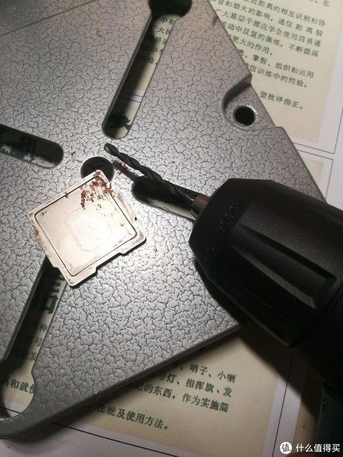 图吧垃圾佬教你自制CPU钥匙扣(含免钻孔方案)