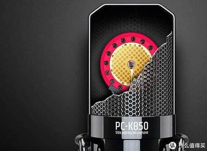 拒绝枯燥唱歌,得胜PC-K850直播K歌麦克风让歌声飞扬