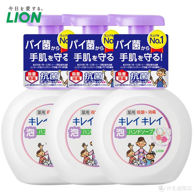 △LION狮王泡沫洗手液