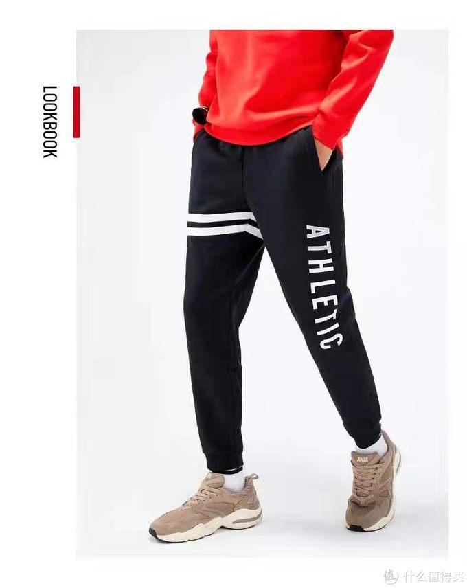舒适有型----安踏条纹运动卫裤晒单
