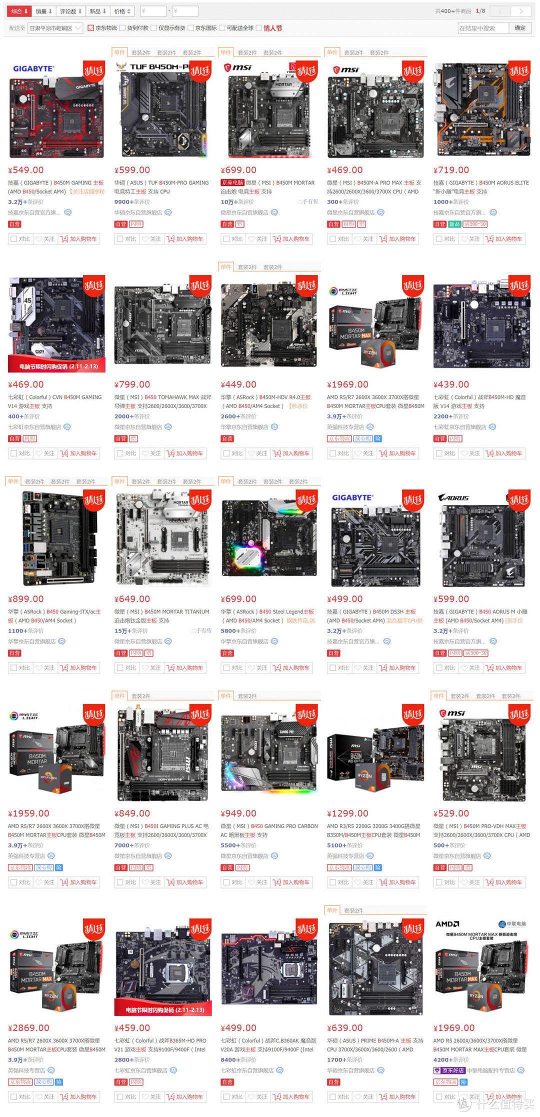 从CPU、主板、内存……到机箱,三哥全方位手把手教你打造一台高性价比的游戏主机