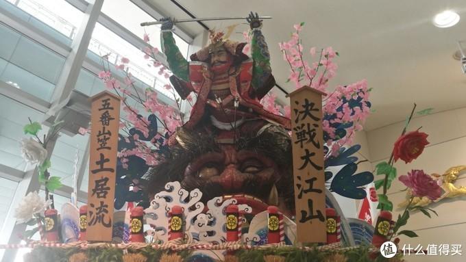 2020年春节九州之旅