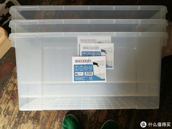 三个箱子能套起来