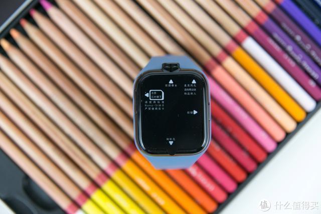 买手表送手机的儿童手表值不值?米兔儿童学习手表4 Pro给你答案