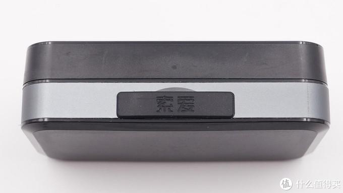 拆解报告:索爱真无线蓝牙耳机 T5